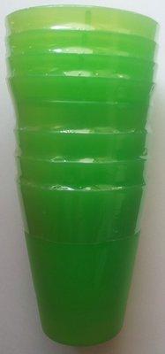 Plastic Drinkbeker met dks. groen 4 dlg.