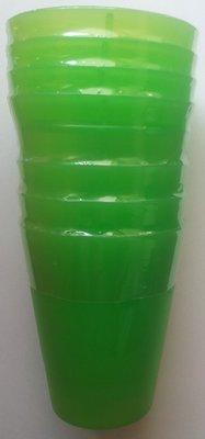 Plastic Drinkbeker met dks. geel 4 dlg.