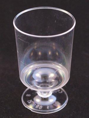 20 plastic shotglaasjes, borrelglaasjes op voet 0,4 cl.